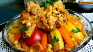 Как приготовить кус кус с овощами и курицей  Марокканская кухня