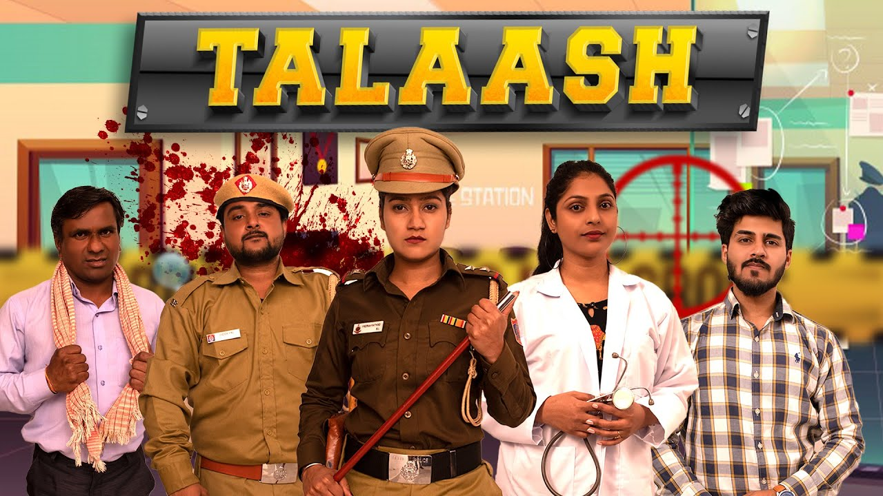 तलाश | Talaash | True Short Story in Hindi
