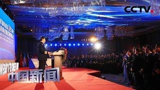 [中国新闻] 中国人民解放军海军成立70周年 组织多国海军活动是海军交往的独特方式 | CCTV中文国际