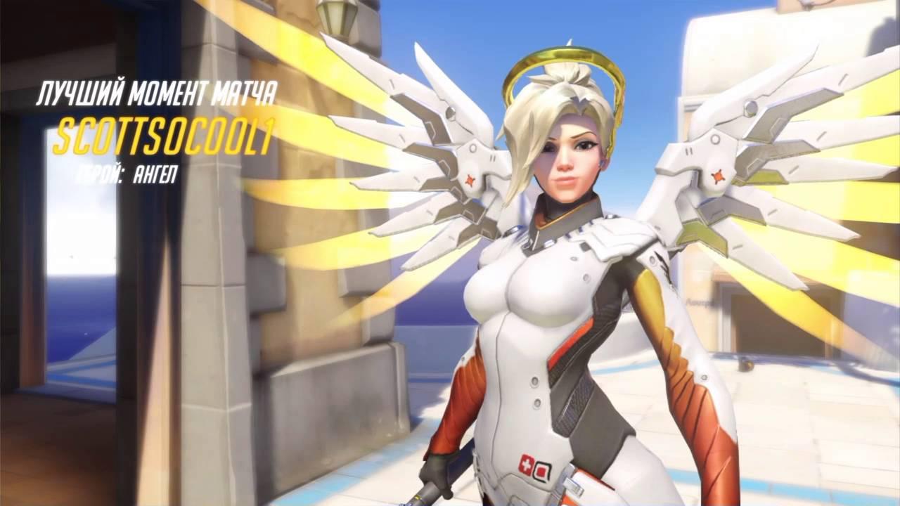 Overwatch Mercy Ass
