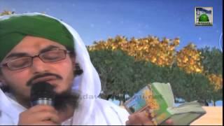 Maslak e Ala Hazrat Salamat rahe - Manqabat - Hassan Attari