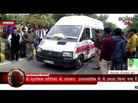 LUCKNOW में दर्दनाक हादसे में माँ बेटी की मौत INDIAN TV24