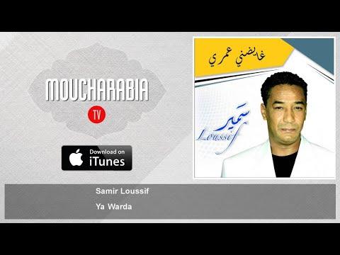 Samir Loussif - Ya Warda