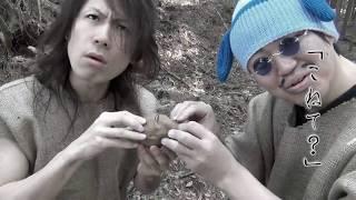 AEROWIFE 『Doki☆ドキッ♪ 縄文土器~絡条体圧痕文Style~』 PV Resimi