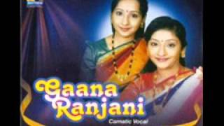 Mahadeva Siva Shambo-Revathi_tanjore Shankara Iyer-Chinmaya Sisters