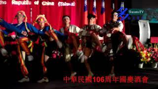 Taiwan, Indigenous Dance, 20171006