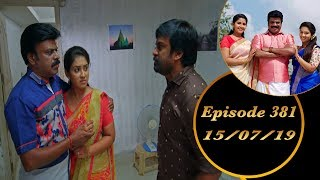 Kalyana Veedu | Tamil Serial | Episode 381 | 15/07/19 |Sun Tv |Thiru Tv