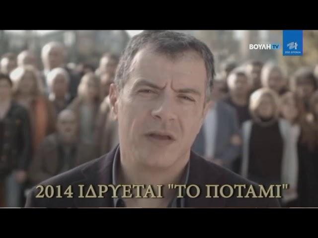<span class='as_h2'><a href='https://webtv.eklogika.gr/san-simera-stin-politiki-25-02-2021-2' target='_blank' title='Σαν Σήμερα Στην Πολιτική (25/02/2021)'>Σαν Σήμερα Στην Πολιτική (25/02/2021)</a></span>