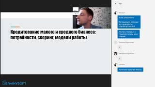 видео Аналитика по кредитованию малого и среднего бизнеса в России