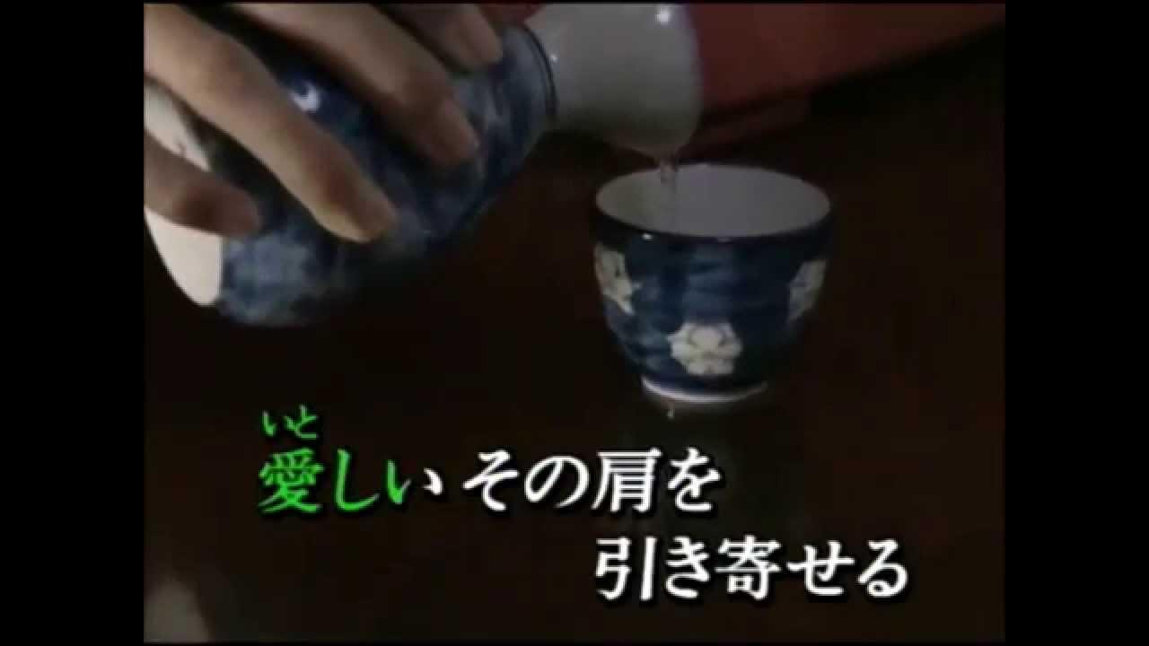 雪燃えて 五木ひろし cover by a...