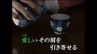 この曲は、五木ひろしの芸能生活40周年記念シングルで「アカシア挽歌」...