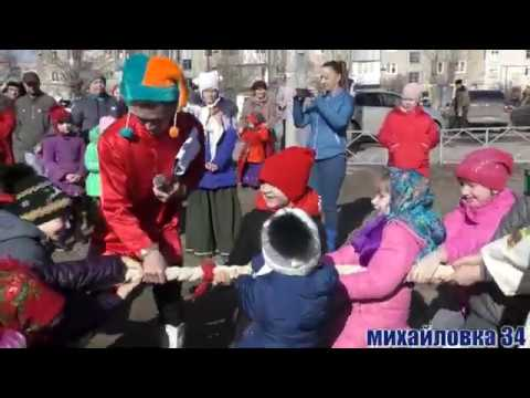 масленица (клип) МИХАЙЛОВКА 34