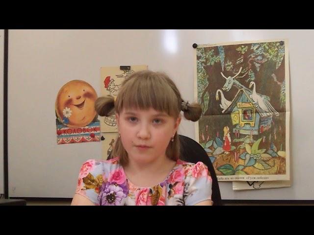 Изображение предпросмотра прочтения – МаринаЧичерина читает произведение «Лиса и Тетерев» (Русский фольклор )