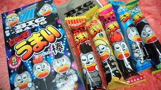 Limited Edition BIG BANG JAPANESE SNACKS | 5 Flavours of Umaibo