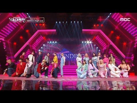 [2020 MBC 가요대제전] 더보이즈 X 이달의 소녀 - Blinding Lights(원곡: The Weeknd), MBC 201231 방송