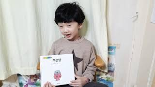 eq의 천재들, 행운양/ Little Miss /한글 …