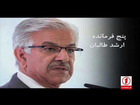 Afghanistan Dari News 29.09.2017  خبرهای افغانستان