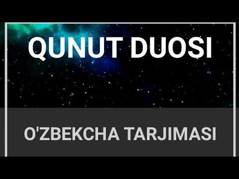 Qunut duosi / кунут дуоси