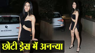 Ananya Panday looks gorgeous in bold black dress: Watch | Boldsky