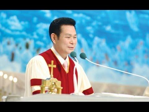 23. Mensaje de la Cruz   GCNTV Colombia - Dr. Jaerock Lee - Manmin Church