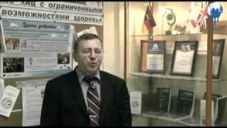 Технологии дистанционного обучения в МГППУ