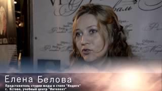 VI Фестиваль моды Н.Новгород Татьяна Иордан приглашает. За кулисами(, 2013-10-30T18:33:02.000Z)
