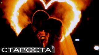 Огненное шоу на свадьбе в Ростове-на-Дону «Game Of Flame» - Каталог артистов