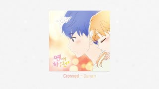 [A day before us 2 OST] Crossed - Daram​ _ ENG