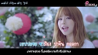 [Karaoke-Thaisub] JUNIEL - I think I'm in love by ipraewaBFTH