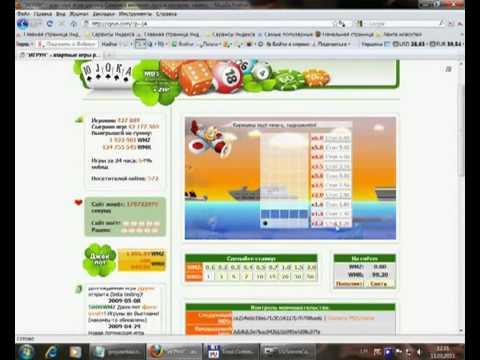 скачать анализатор рулетки казино