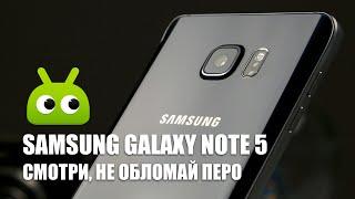 видео Обзор Samsung Galaxy Note 5