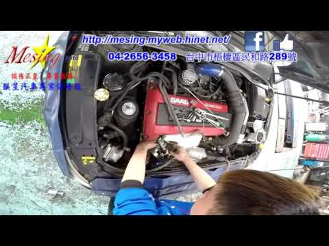 How To Install Replace Water Pump SAAB 9-5 2.0T 1997~2001 B205E/F/R FA47