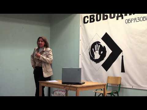 Местное самоуправление - лекция Н.Чернышевой