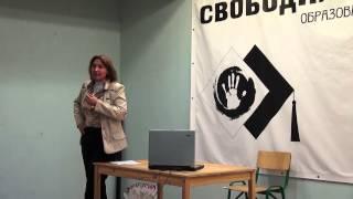видео Организационные формы осуществления местного самоуправления