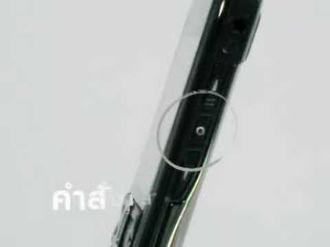 siamphone review Nokia E71 สยามโฟน