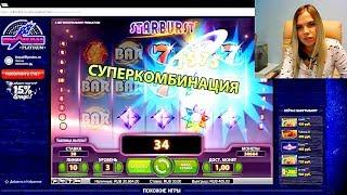 постер к видео Онлайн Казино Вулкан Платинум 2019 Игровые автоматы Vulcan Platinum играть онлайн!