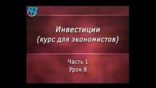 видео портфельный анализ