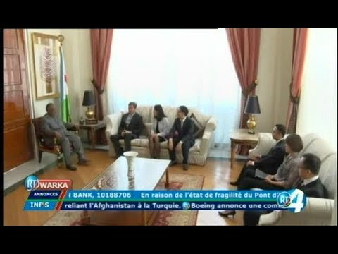 Télé Djibouti Chaine Youtube : JT Somali du 15/11/2017