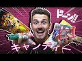 TRYING JAPANESE CANDY! *WARNING*