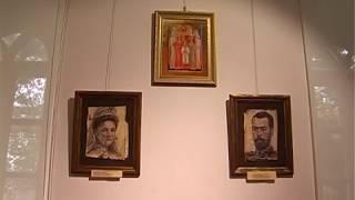 Выставка «РПЦ и Дом Романовых после Революции 1917 года (1917-2017)» в Херсонесе