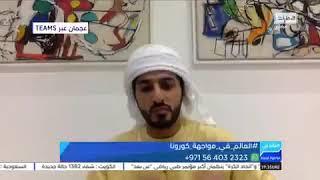 راشد بن حميد: مقترح لعودة التدريبات للدوري الإماراتي يوليو المقبل