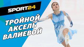 Космические баллы Валиевой шутка от Тутберидзе первый день Кубка России в Москве