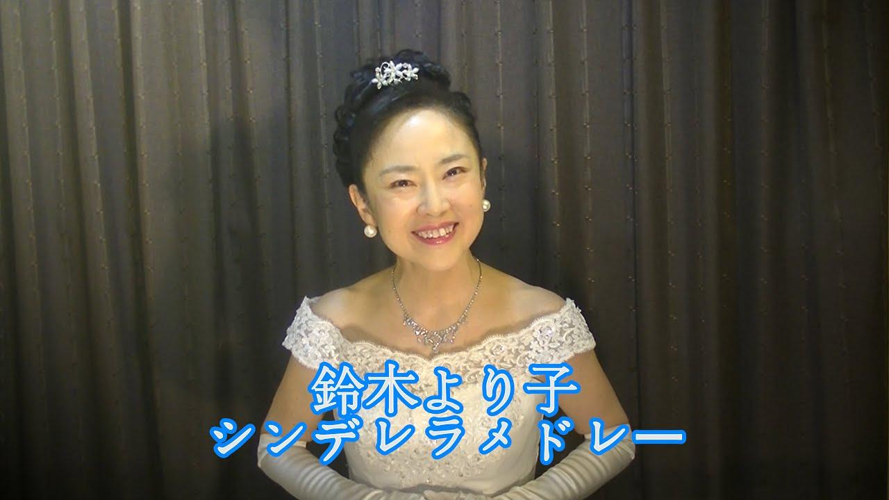 鈴木 より 子 鈴木その子 - Wikipedia