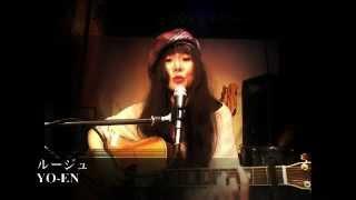 中島みゆきさんの「ルージュ」を歌ってみました。 Recorded on 12/06/01...