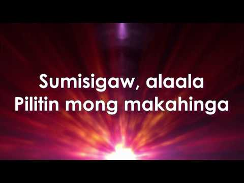 SANDATA - YENG CONSTANTINO | Lyric Video