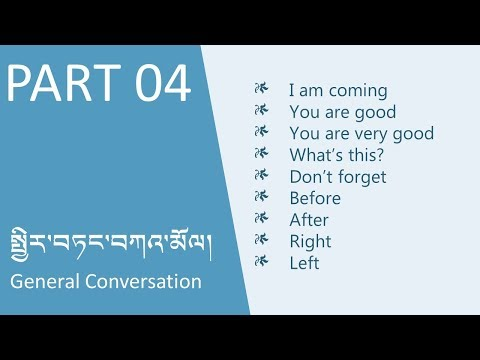 LEARN TIBETAN: General Converstion Part 04