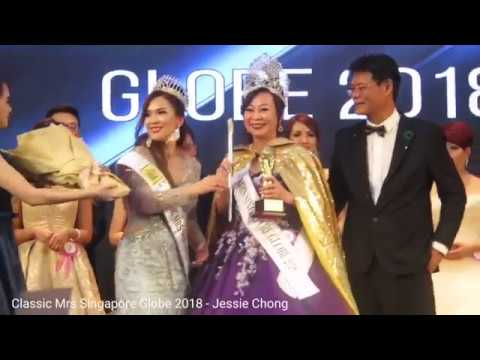 Crowning of Classic Mrs Singapore Globe 2018