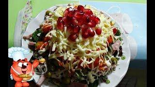 рецепт слоеного салата с орехами, черносливом, ветчиной, морковкой, сыром