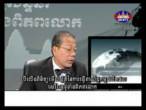 Dr. Sok Siphana with Mr. Andrew McNaughton on Cambodia's Organic Agriculture