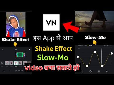 Tik Tok Shake Effect / Slowmo App For Android And IOS ! | With Bounce Effect | Akash Kahar |